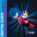 I Love Techno Anthem 2006