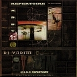 USSR Repertoire - The Theory Of Verticality