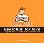 DJ PIT/SHANICE WILLIAMS - Searchin' For Love (Back Cover)
