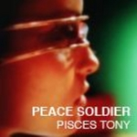 Peace Soldier