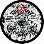 AROK/HADRON/TETAAR LE GUEPAR - Wanna Break Electro!? (Front Cover)