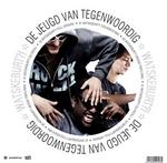 DE JEUGD VAN TEGENWOORDIG - Watskeburt?! (Front Cover)