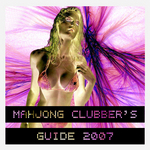 VARIOUS - Mahjong Clubber's Guide 2007 (Front Cover)