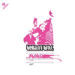 BENASSI BROS - ...Phobia (Front Cover)