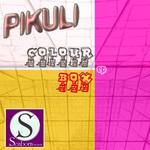 Colour-box EP