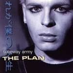 TUBEWAY ARMY/GARY NUMAN - The Plan (Front Cover)