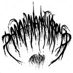 DANANANANAYKROYD - Totally Bone (Front Cover)