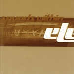 ELEGIA - Sounds Within (Front Cover)