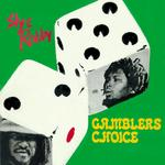 SLY & ROBBIE - Gamblers Choice (Front Cover)