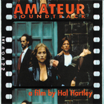 VARIOUS  - Amateur (Front Cover)