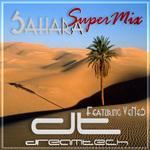 DREAMTECH feat VENES - Sahara (DreamTech Mix) (Back Cover)