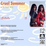ZA NO ZA - Cruel Summer (Back Cover)