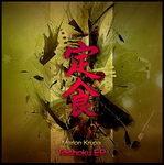 KRUPA, Marlon - Teishoku EP (Back Cover)
