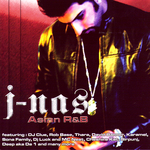 JNAS/VARIOUS - Asian R&B (Front Cover)