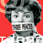 STATIC ELASTIC - Three Peaces EP (Front Cover)