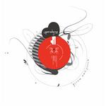 MARZENIT, Marc - Trozitos De Navidad EP (Front Cover)