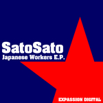 SATOSATO - Japanese Workers EP (Front Cover)