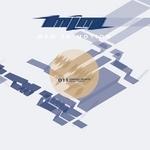MIM All-Stars EP