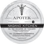 NAGANO KITCHEN aka JEROME SYDENHAM/HIDEO KOBAYASHI - GSXR 810 (Back Cover)
