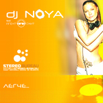DJ NOYA feat AGENT SMITH - Legche (Front Cover)