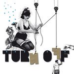 DJEDJOTRONIC - Turn Off EP (Front Cover)
