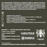 VARIOUS - Respect 7: Saint Petersburg Drum & Bass Compilation (Back Cover)