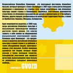 VARIOUS - Russian Drum & Bass Convention VI (Back Cover)