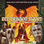 Red Dragon Sword: Episode 1 - The Defenders Of White Tree