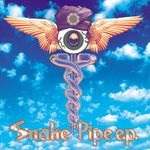 Snake Pipe EP