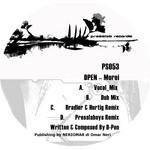 D PEN - Moroi (Front Cover)