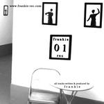 FRANKIE - Balcony EP (Back Cover)