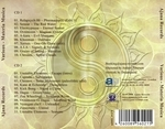 VARIOUS - Materia Musica (Back Cover)