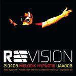Melodik Hypnotik (remixes)