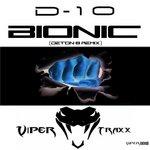 D10 - Bionic (Back Cover)
