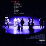 VATE - Volt (Back Cover)