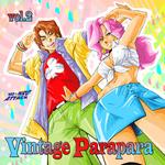 Vintage Parapara Vol 2