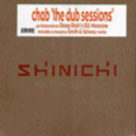The Dub Sessions