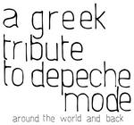 A Greek Tribute To Depeche Mode