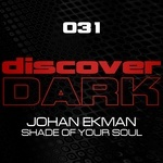 EKMAN, Johan - Shade Of Your Soul (Front Cover)