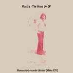 The Wake Up EP