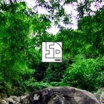 PIRI PIRI - Takiwasi (Back Cover)