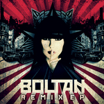 Oscillate Remixed EP