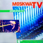MOSKWA TV - Generator 7/8 (Godzilla mix) (Front Cover)
