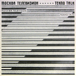 MOSKWA TV - Techno Talk (Front Cover)