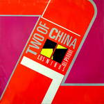 TWO OF CHINA - Los Ninos Del Parque (Front Cover)
