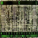 Communicate (Razormaid mix)