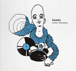 KAMIO - Pustota (Emptiness) (Front Cover)