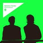 SEIICHIRO TANAKA - Electroshock EP (Front Cover)