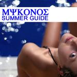 Mykonos Summer Guide