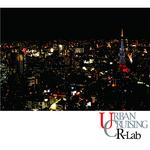 Urban Cruising